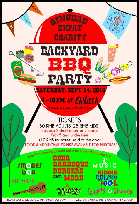 Backyard BBQ invite final_21cmx15cm