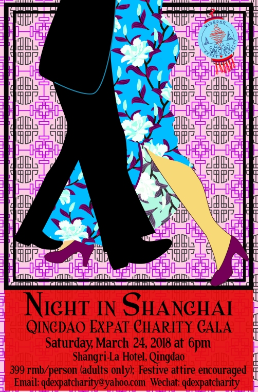 Night in Shanghai_red ENGLISH v2HR